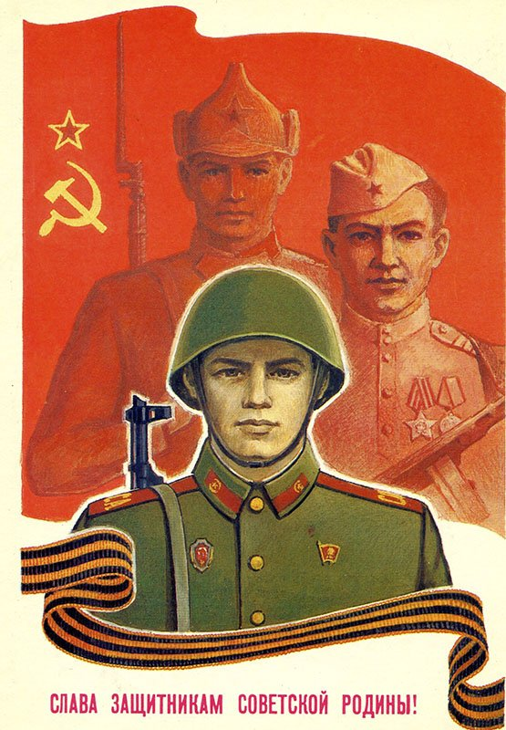 Слава защитникам советской родины, 1988 год