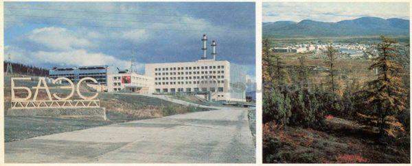 Bilibino, 1986