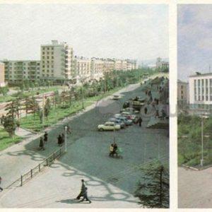Magadan. Marx Prospekt, 1986