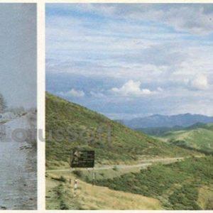 Kolyma highway, 1986