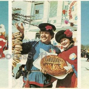 Feast of Wire Winter, 1986