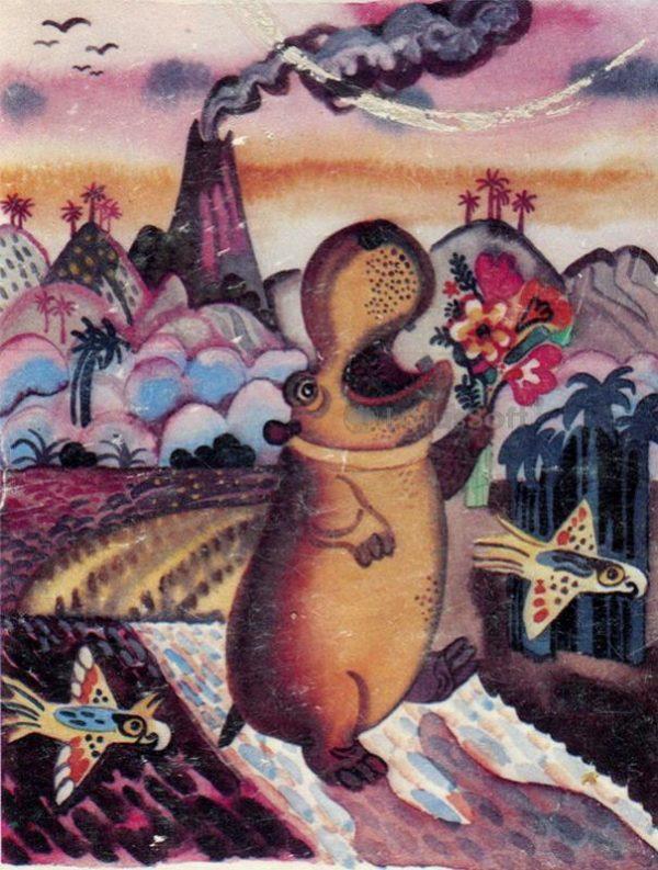 """Иллюстрация к сказке """"Айболит"""", 1978 год"""