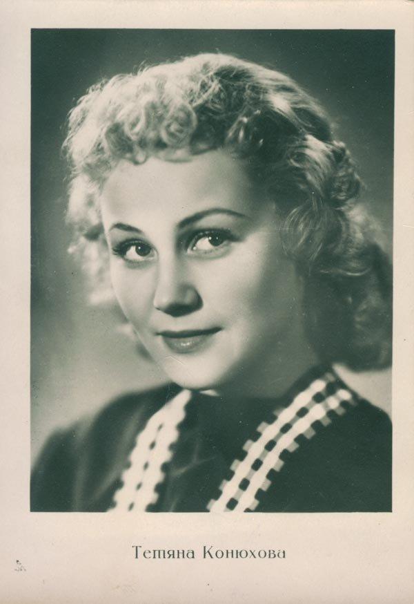 Конюхова Татьяна Георгиевна, 1960 год