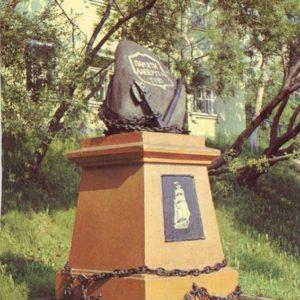 Petropavlovsk-Kamchatsky. Monument to Jean Francois La Perouse, 1979