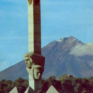 Petropavlovsk-Kamchatsky. Glory Monument to soldiers-frontier guards, 1979