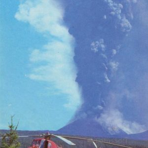 Kamchatka. Eruption Tolbachina, 1979