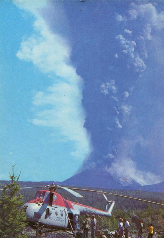 Kamchatka. Eruption Tolbachina, 1979