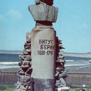 Командорские острова. Остров Беринга. Памятник Витусу Берингу, 1979 год