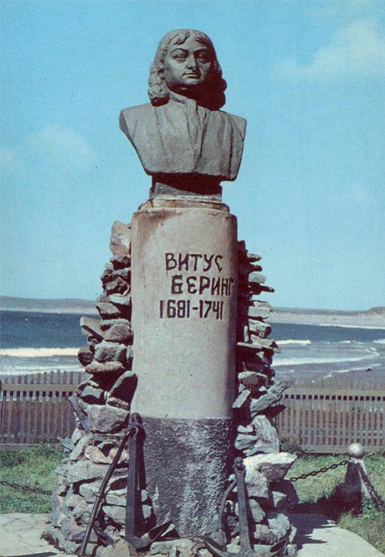 Commander Islands. Bering Island. Monument to Vitus Bering, 1979