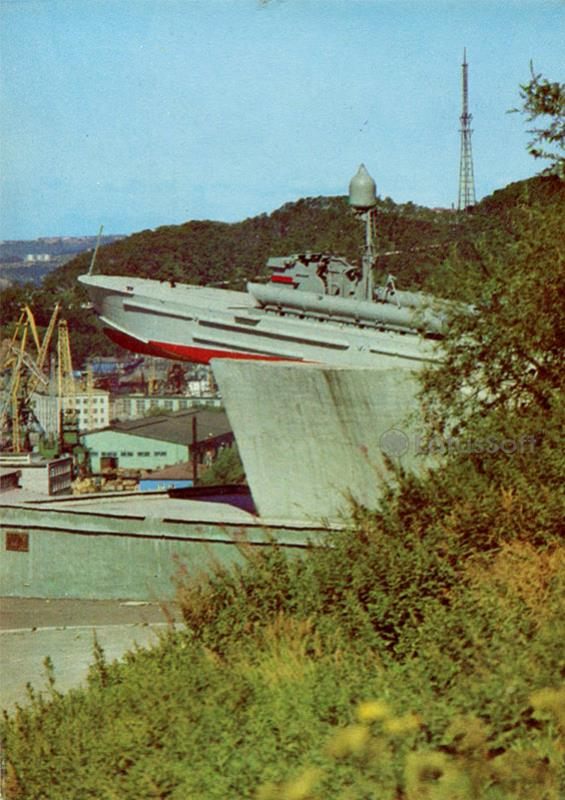 Petropavlovsk-Kamchatsky. Monument exploits of sailors of the Pacific in World War II, in 1979
