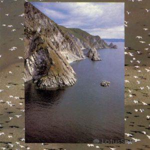 Magadan Region. Sea of ??Okhotsk, 1987
