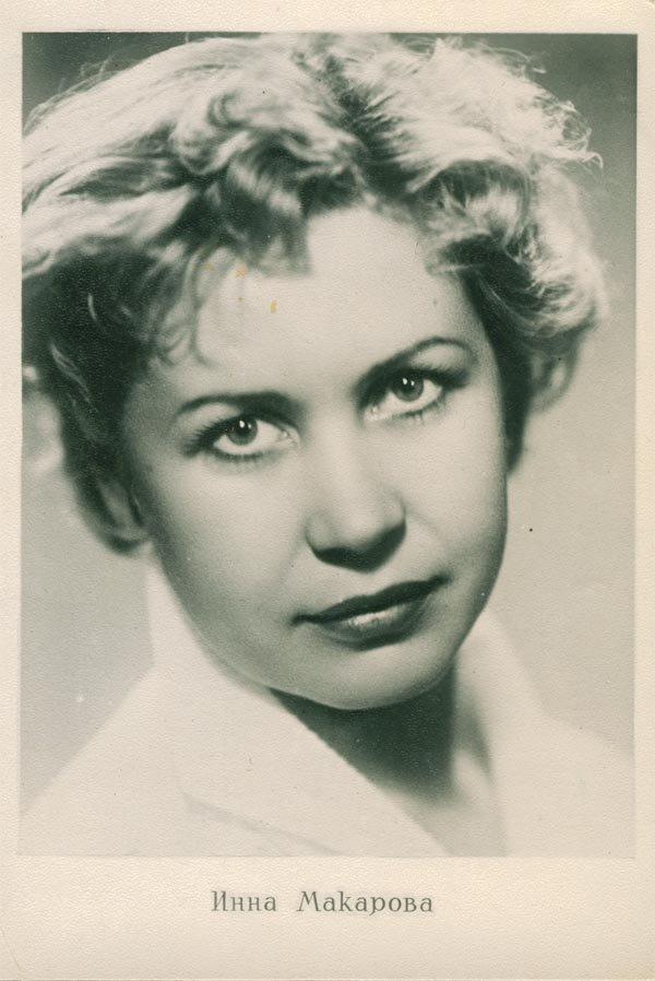 Макарова Инна Владимировна, 1956 год