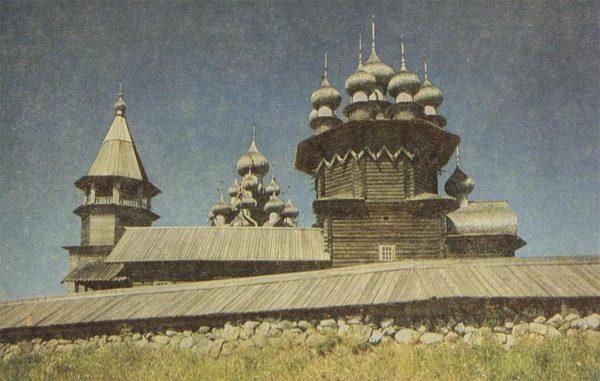 Кижский погост. Покровская церковь. 1764 г, 1968 год