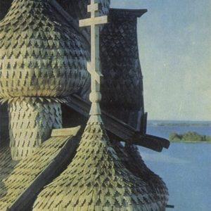 Кижский погост. Покровская церковь. 1764 г. Купола, 1968 год