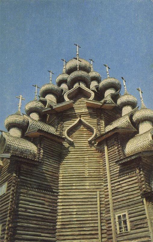 Кижский погост. Преображенская церковь. 1714 г, 1968 год