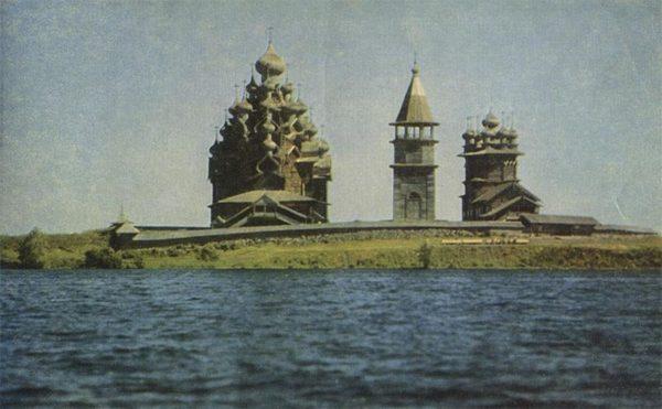 Кижский погост. Вид с Онежского озера, 1968 год