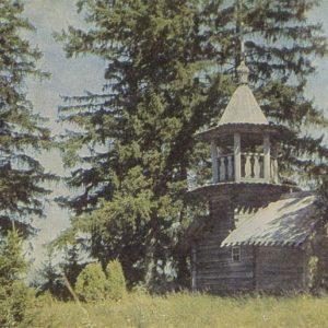 Chapel in the village near Podyelniki Kizhi. XIX century, in 1968