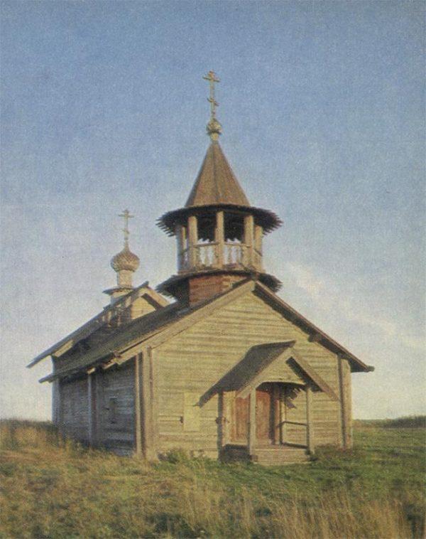 Часовня в деревне Васильевской XVIII в, 1969 год