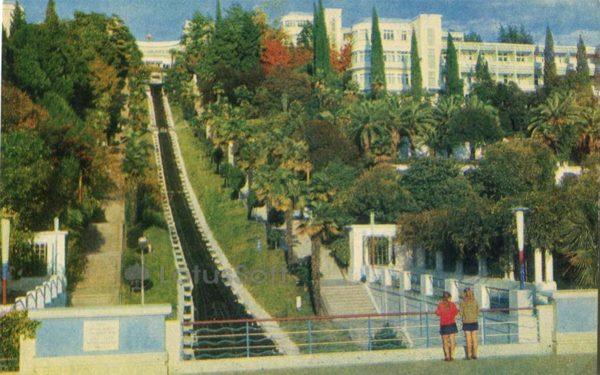 Сочи. Санаторий им. К.Е. Ворошилова, 1972 год