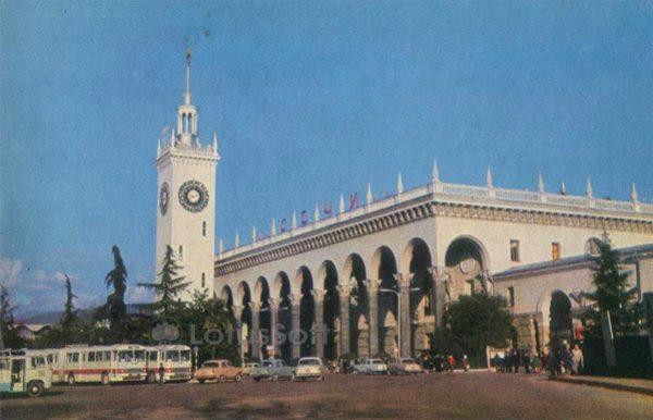 Sochi. Railway station, 1972
