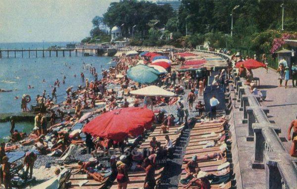 Sochi. Quay, 1972