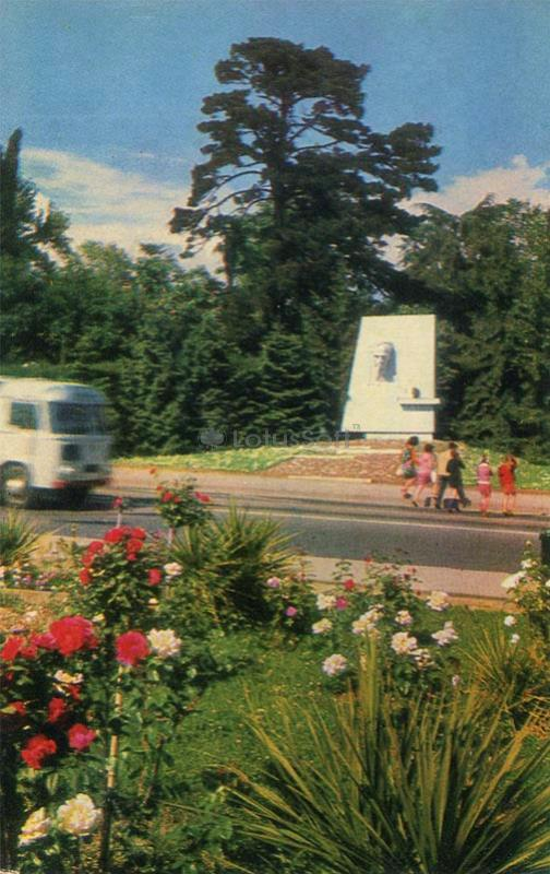 Sochi. Monument Ostrovsky on Holiday Avenue, 1972