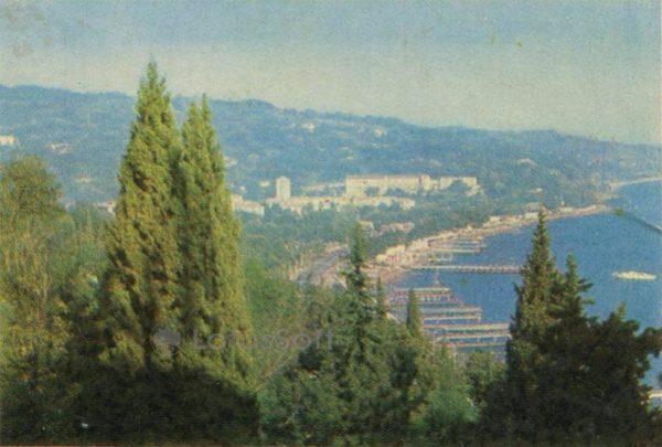 Сочи. Вид на Хосту, 1972 год