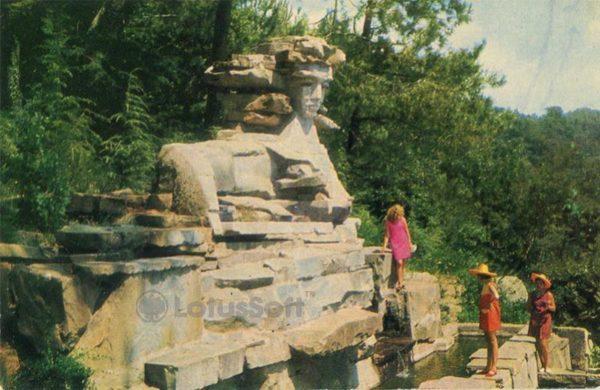 """Sochi. Monument """"Matsesta"""", 1972"""