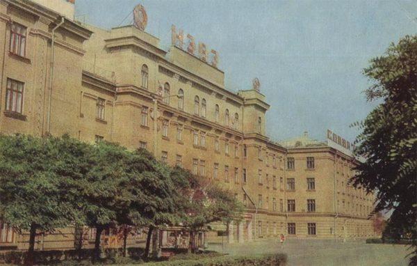 Новочеркасск. Заводоуправление вагоностроительного завода, 1973 год