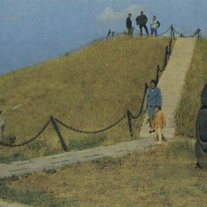 Novocherkassk. Mound, 1973