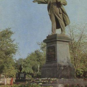 Novocherkassk. VI monument Lenin, in 1973