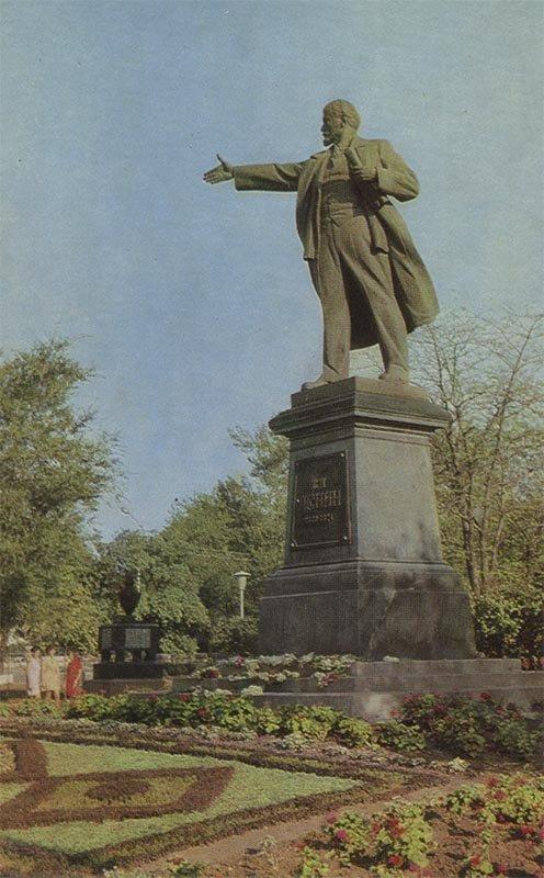 Новочеркасск. Памятник В.И. Ленину, 1973 год