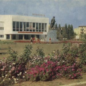 Novocherkassk. Palace of Culture in the village of Don, 1973