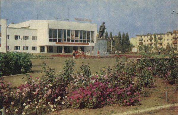 Новочеркасск. Дворец культуры в поселке Донском, 1973 год