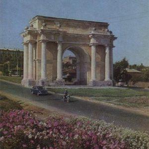 Novocherkassk. Arc de Triomphe, 1973