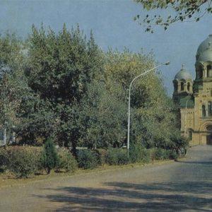 Novocherkassk. Museum of the History of the Don Cossacks, 1973