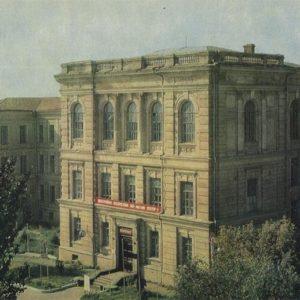 Novocherkassk. Engineering - Institute of Reclamation, 1973