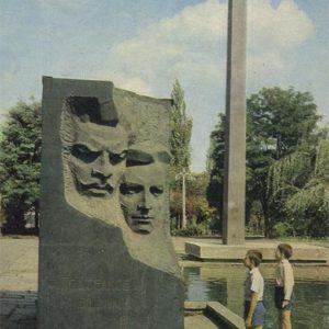 Novocherkassk. Monument Podtyolkov F. and M. Krivoshlykov, 1973