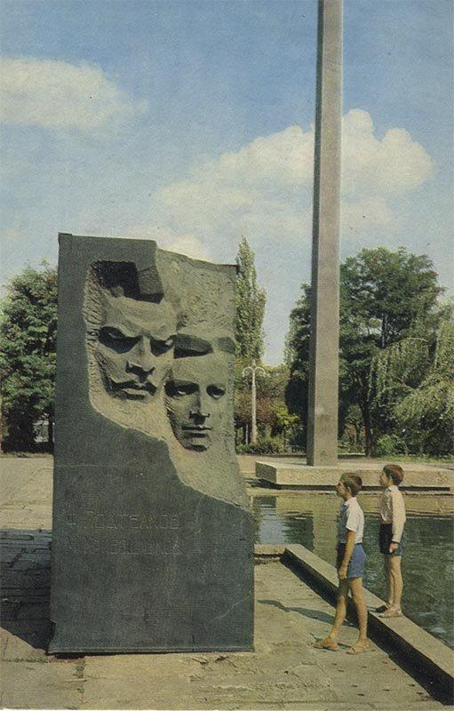 Новочеркасск. Памятник Ф. Подтелкову и М. Кривошлыкову, 1973 год