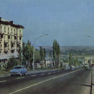 Novocherkassk. Departure from the city, 1973