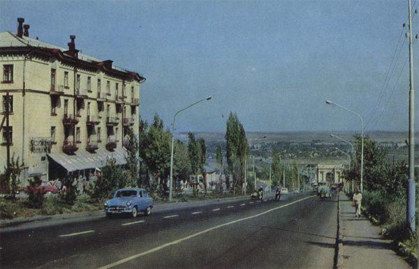 Новочеркасск. Выезд из города, 1973 год