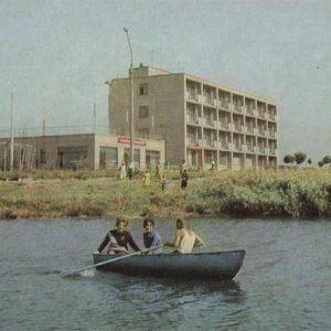 Novocherkassk. Prophylactic Electrode Plant, 1973