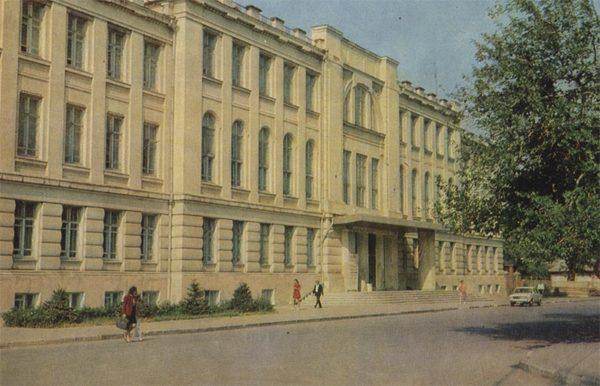 Новочеркасск. Драматический театр, 1973 год
