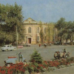 Novocherkassk. Museum, 1973