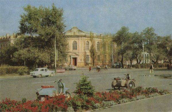 Новочеркасск. Краеведческий музей, 1973 год