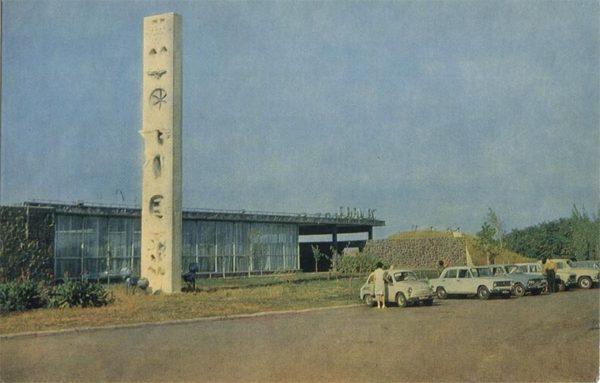 """Новочеркасск. Ресторан """"Сармат"""", 1973 год"""