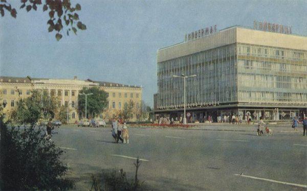 Новочеркасск. Универсальный магазин, 1973 год