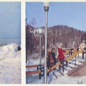 Отсюда берет начало Ангара. Пансионат на Байкале, 1978 год