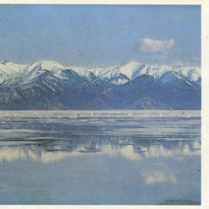 Icy mountains. Spring came. Baikal Seal, in 1978