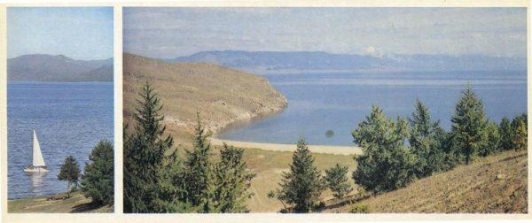 Летний день на Малом море, 1978 год